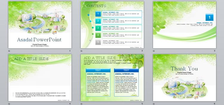绿色可爱计算机信息科技ppt模板